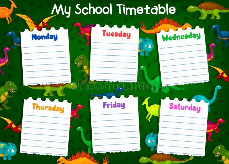 与教训日程表的学校时间表,恐龙 库存例证