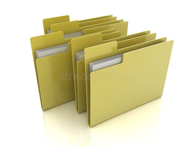 与文件的文件夹图标 向量例证