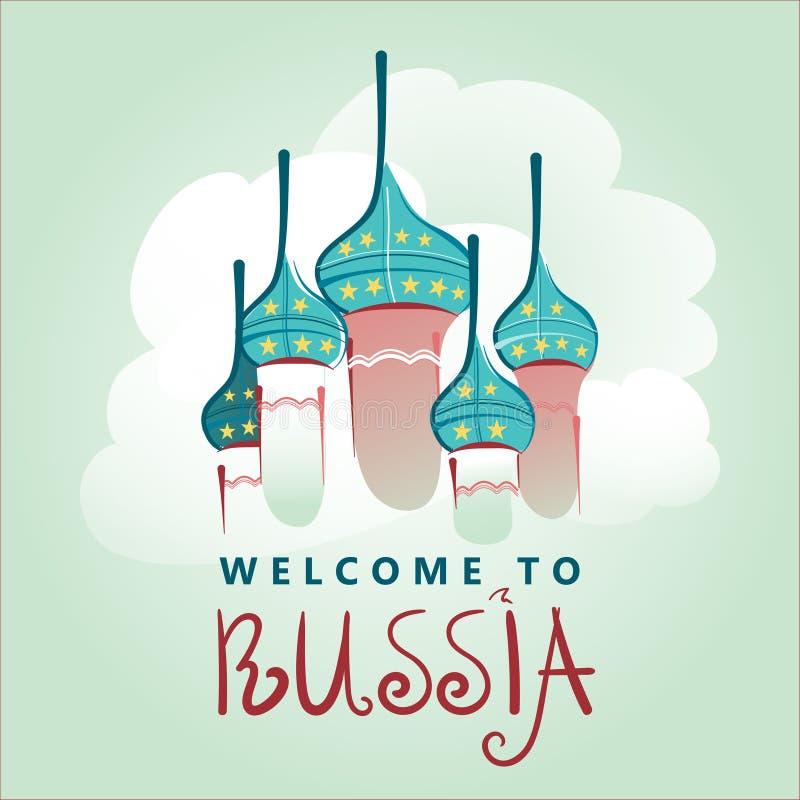与文本'Welcome的手拉的都市风景对Russia' 库存例证