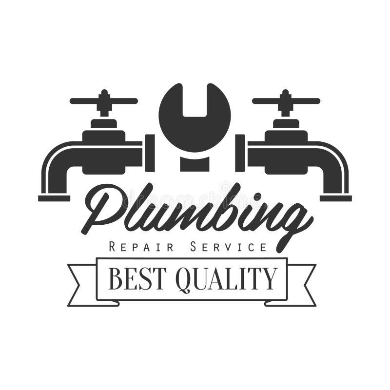 与文本、板钳和两轻拍的最佳的质量配管修理和整修服务黑白标志设计模板 库存例证
