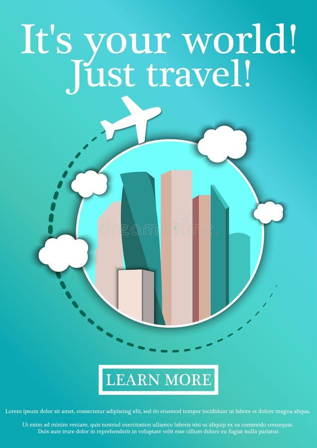 与文本的传染媒介横幅它您的世界 旅行 概念网站模板 现代平的设计 莫斯科市事务 向量例证