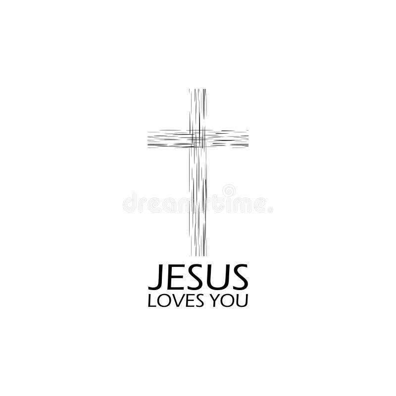 与文本耶稣的黑木发怒象爱您 库存例证