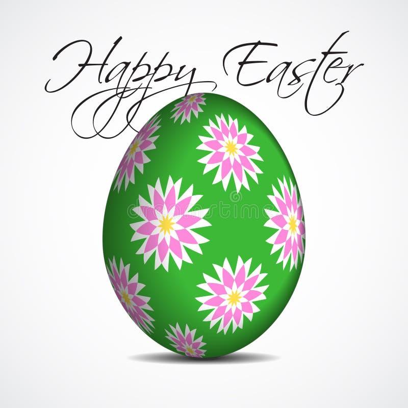 与文本,花卉复活节彩蛋的贺卡 向量例证