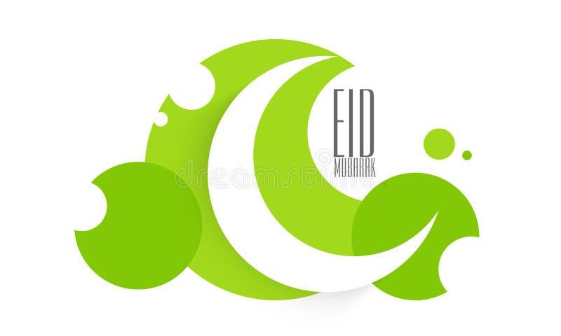 与新月形月亮的Eid穆巴拉克庆祝 库存例证