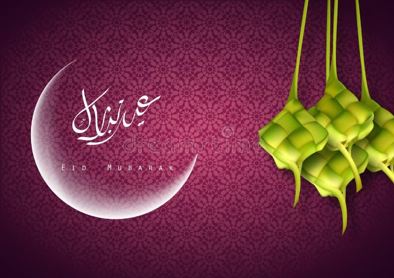 与新月形阿拉伯书法和垂悬的Ketupat的Eid穆巴拉克问候 向量例证