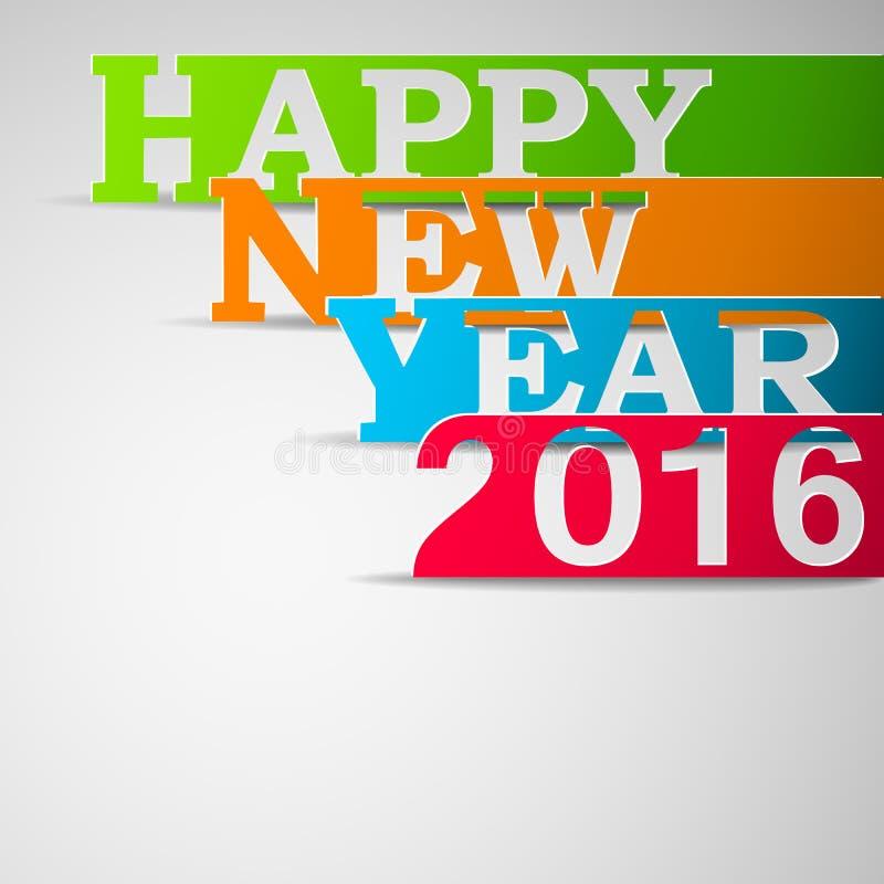 与新年快乐2016文本的纸带 向量例证