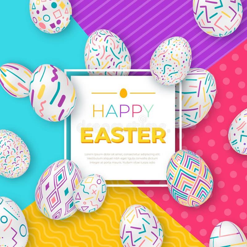 与方形的框架的复活节背景和在现代几何背景的五颜六色的华丽鸡蛋 逗人喜爱的传染媒介复活节横幅 皇族释放例证