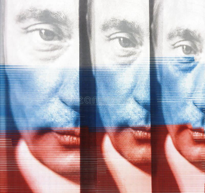 与旗子覆盖物的弗拉基米尔・普京俄罗斯总统海报
