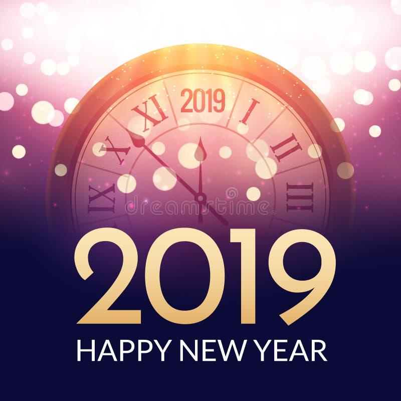 2019与时钟的新年发光的背景 新年快乐2019年庆祝装饰海报,欢乐卡片模板 皇族释放例证