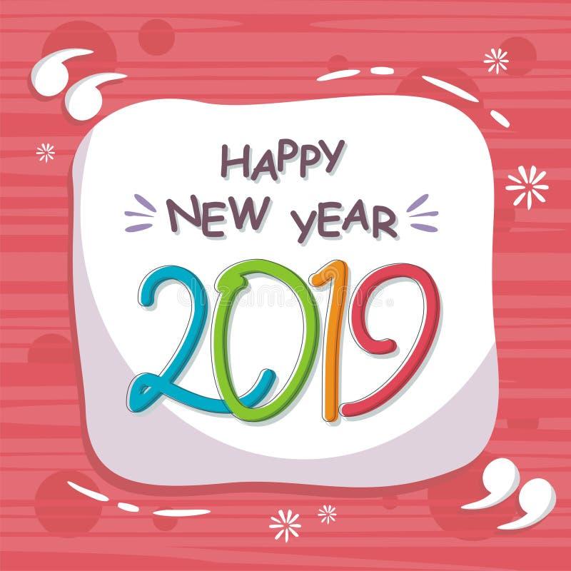 与时髦设计的抽象新年好2019年 向量例证