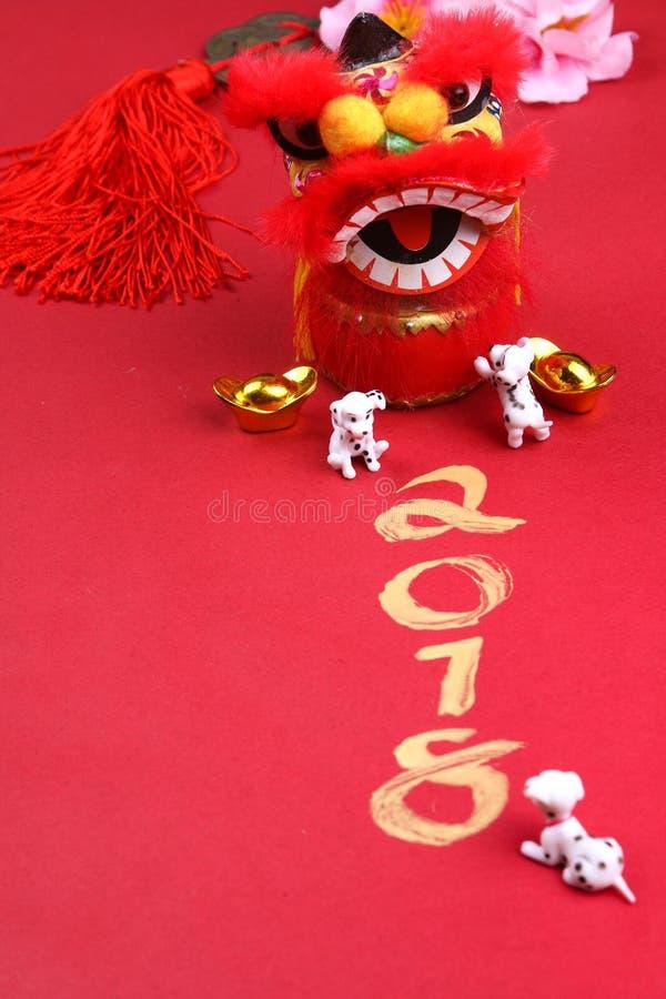 与春节装饰-系列2的微型狗 库存图片