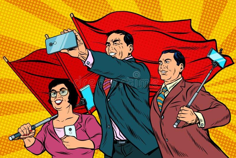 与智能手机和旗子,海报社会主义者的中国商人 向量例证
