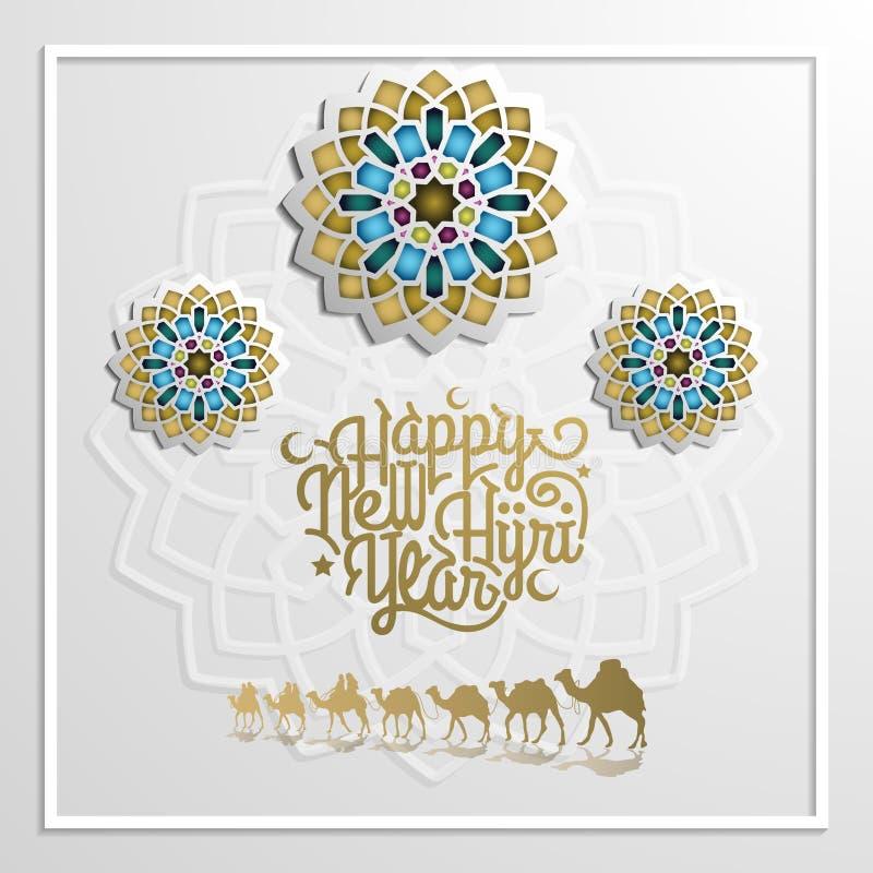 与月牙和阿拉伯旅行家的愉快的新的Hijri年问候线样式和阿拉伯书法骆驼的 库存例证