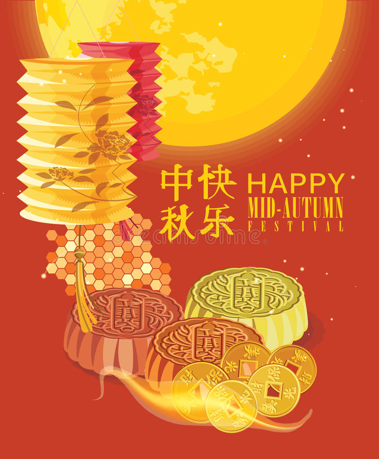 与月饼和中国灯笼的中间秋天灯节传染媒介卡片 翻译:愉快的中间秋天节日  库存例证