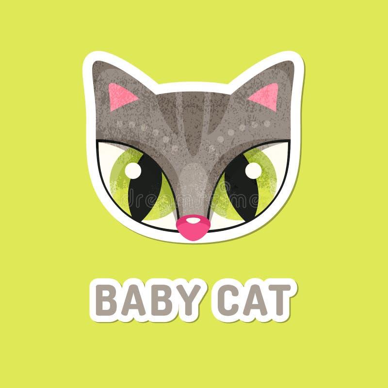 与极端大眼睛的灰色小猫 库存例证