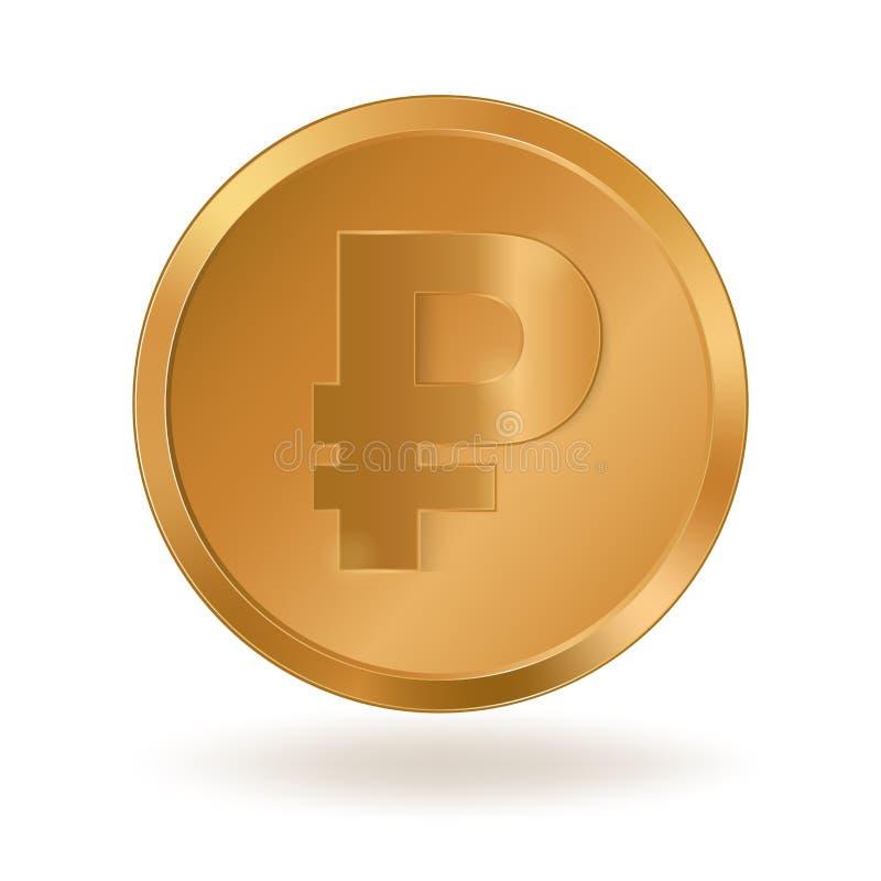 与标志卢布的金黄硬币 库存例证