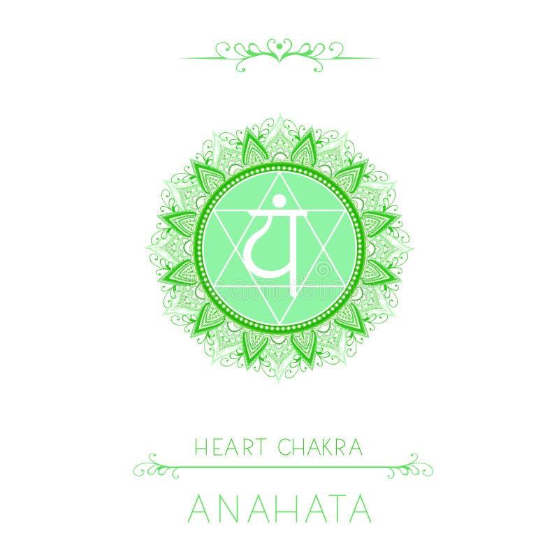 与标志Anahata -心脏chakra和装饰元素的传染媒介例证在白色背景 库存例证