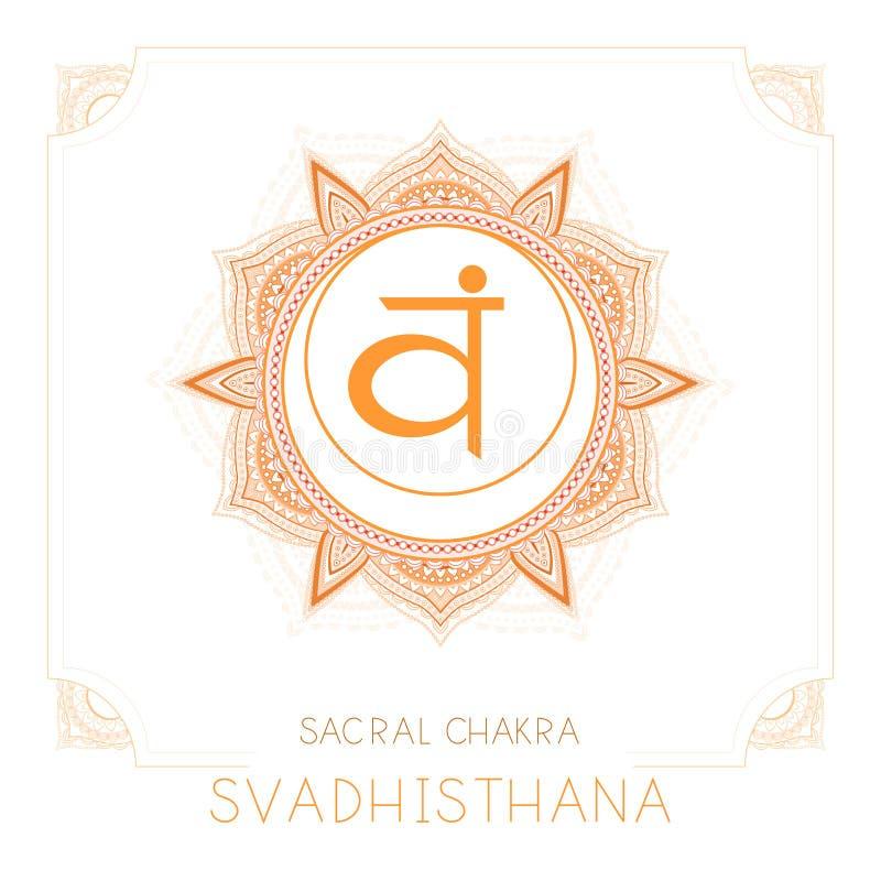 与标志Svadhishana -荐骨的chakra和装饰框架的传染媒介例证在白色背景 库存例证