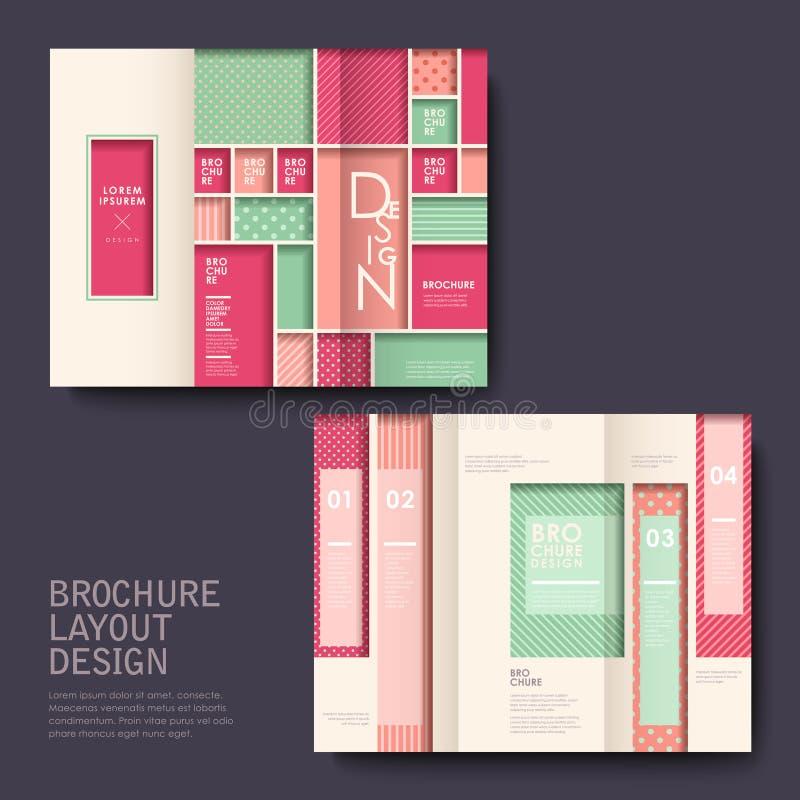 与桃红色的小册子设计 向量例证