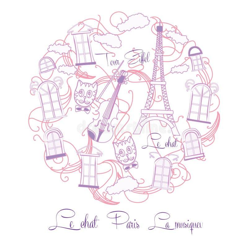 与桃红色音乐和游览埃菲尔的背景 皇族释放例证