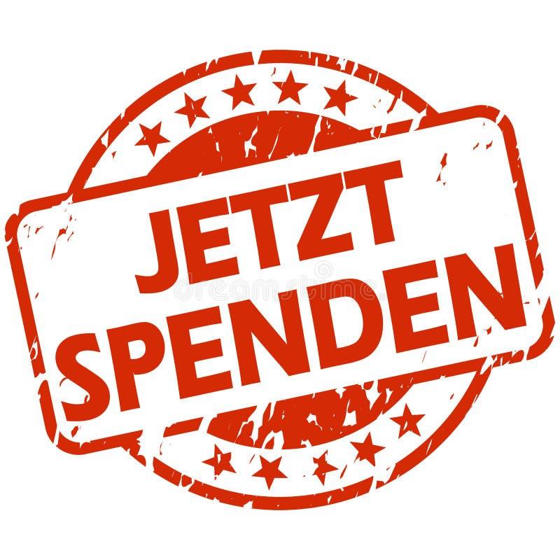 与横幅的红色难看的东西邮票现在捐赠(;用德语 向量例证