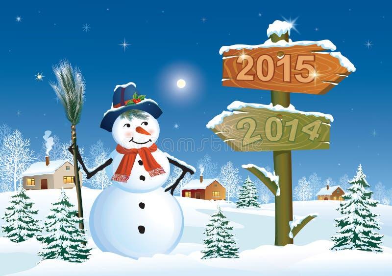 与欢乐圣诞树和s的圣诞卡 向量例证