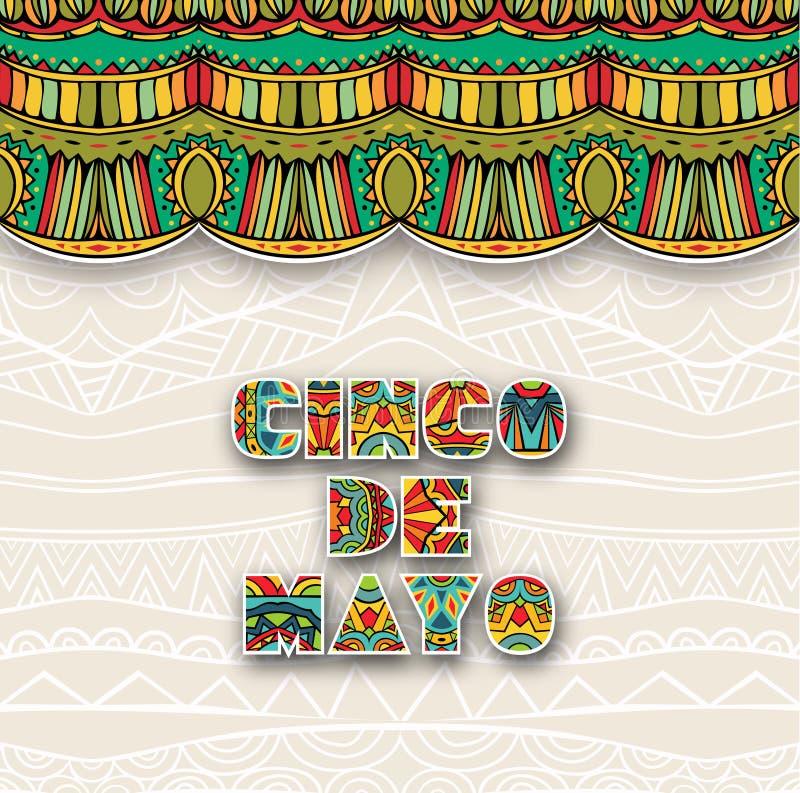 与欢乐样式的Cinco De马约角华丽卡片 皇族释放例证
