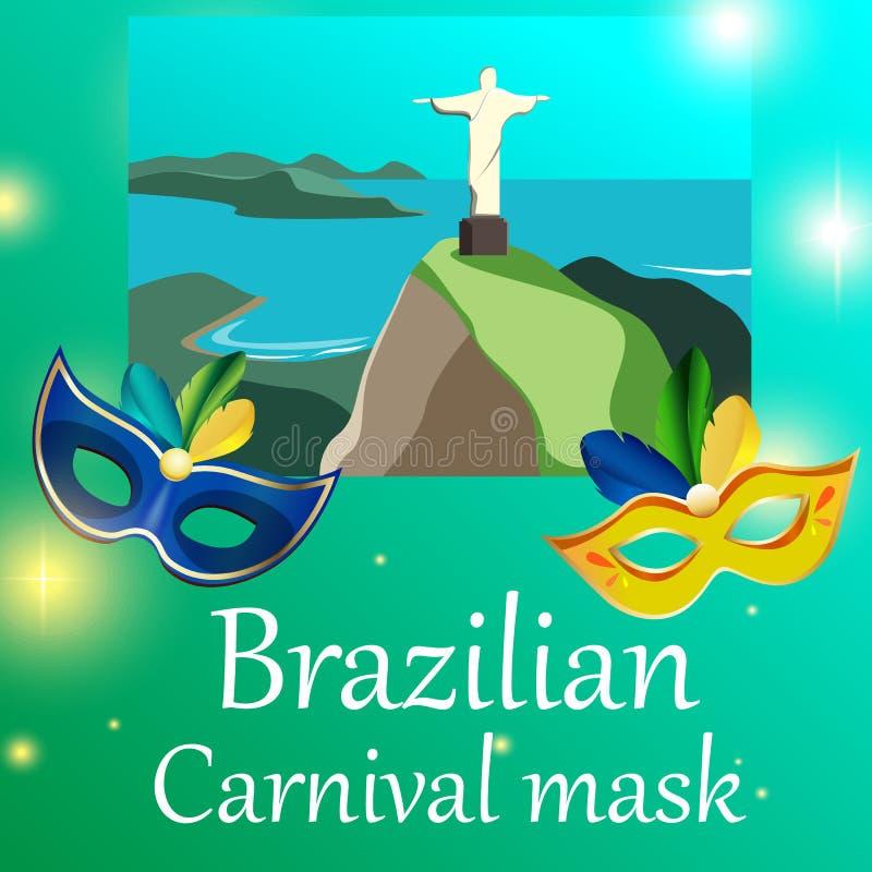 与欢乐面具的绿色巴西狂欢节背景 向量例证