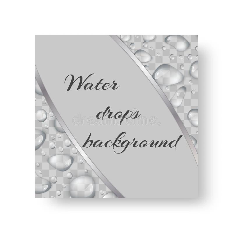 与水滴的小册子  向量例证