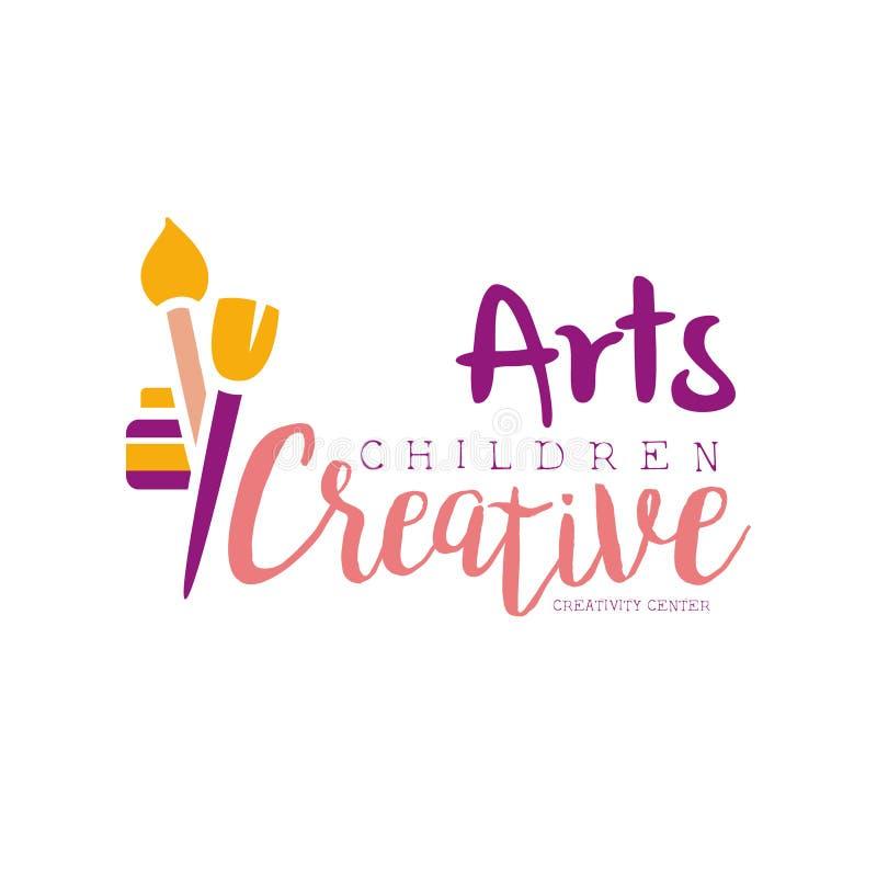 与油漆刷和油漆瓶的孩子创造性的类模板增进艺术的商标,标志和创造性 向量例证