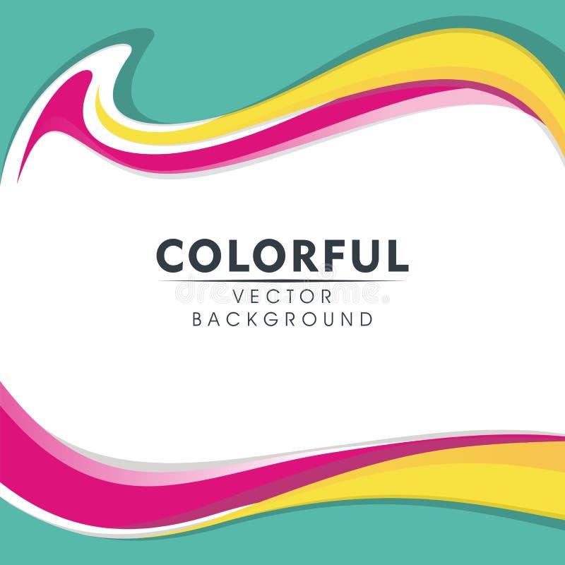 与波浪样式设计的五颜六色的抽象背景 库存例证