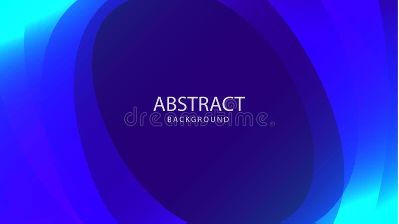 与浅兰和中心空间的蓝色抽象背景 向量例证
