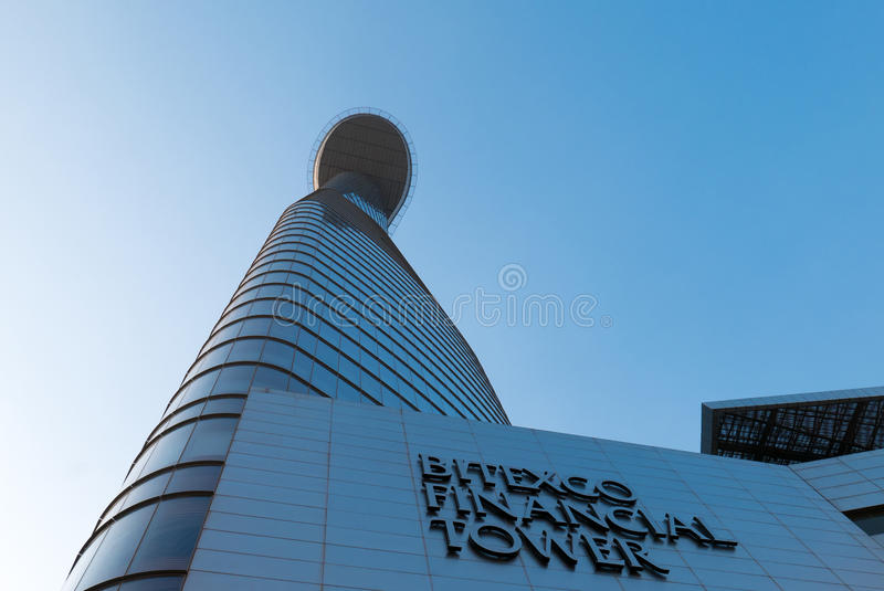 与清楚的蓝天的Bitexco财政塔在胡志明或Sa中 免版税库存图片