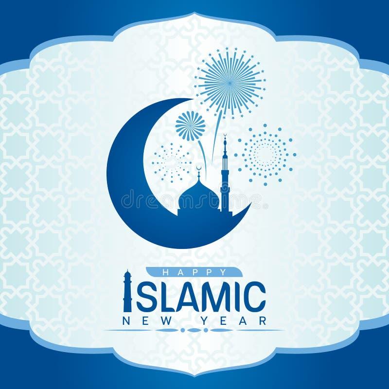 与清真寺的愉快的伊斯兰教的新年新月形月亮的和烟花在蓝色阿拉伯框架和样式传染媒介艺术设计签字 库存例证