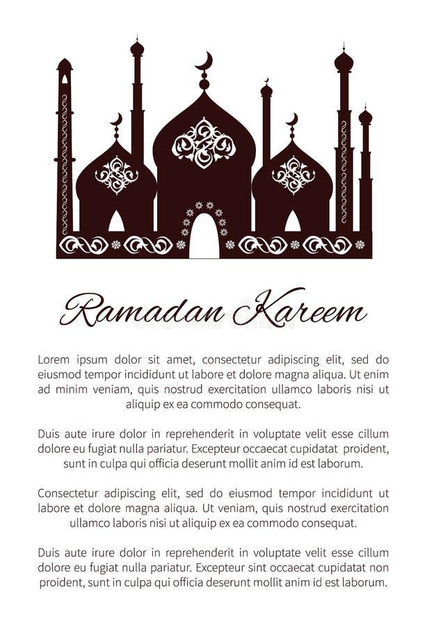 与清真寺,崇拜地方的赖买丹月Kareem明信片 向量例证