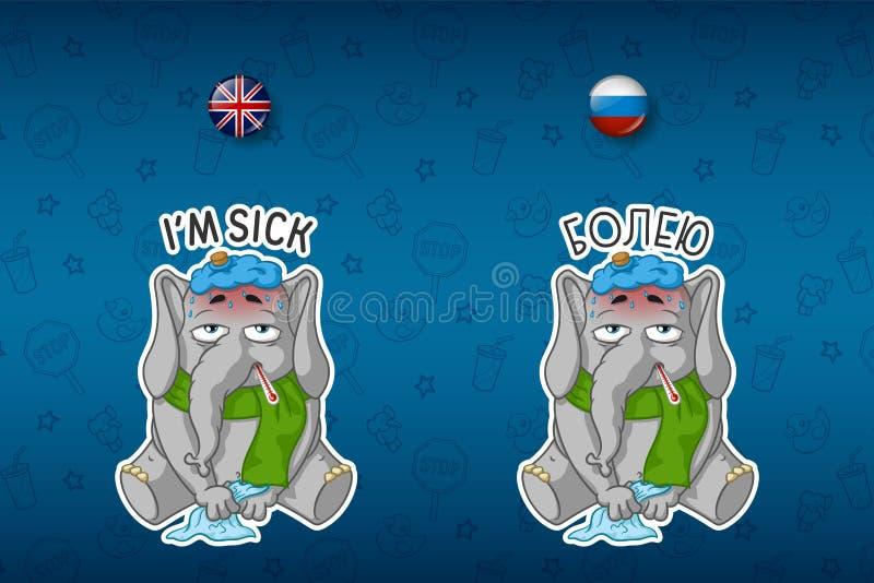 与温度计的耐心大象,温度 大套在英语和俄语的贴纸 传染媒介,动画片 向量例证