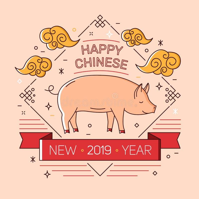与滑稽的猪或公猪的愉快的春节2019年贺卡模板画与在轻的背景的线 符号 库存例证
