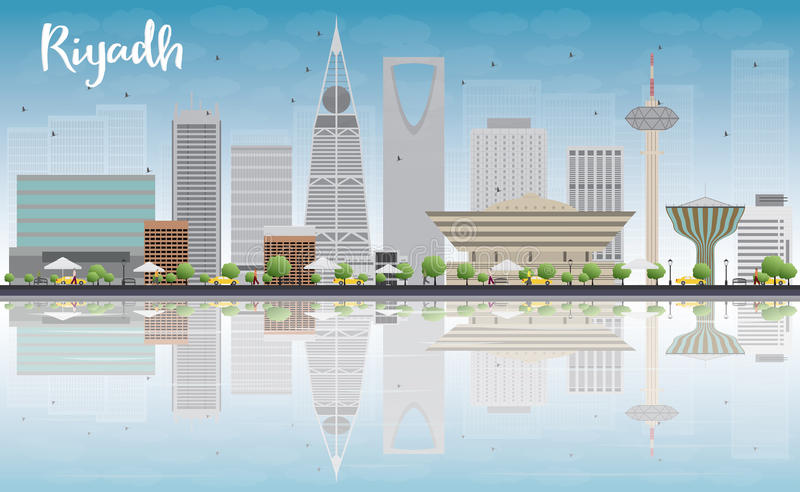 与灰色大厦、蓝天和反射的利雅得地平线 皇族释放例证