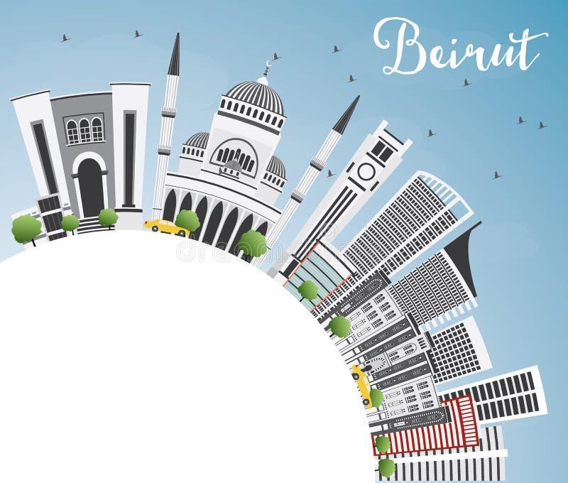 与灰色大厦、蓝天和拷贝空间的贝鲁特地平线 向量例证