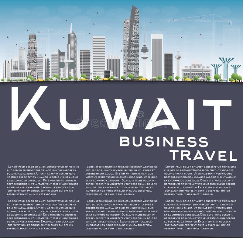 与灰色大厦和拷贝空间的科威特市地平线 库存例证