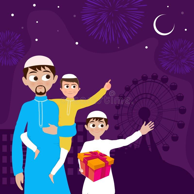 与父亲的逗人喜爱的孩子Eid庆祝的 皇族释放例证
