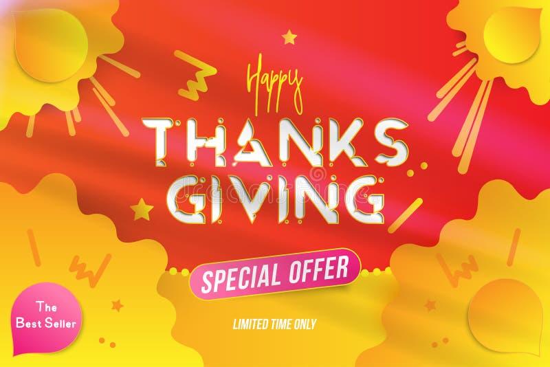 与特价优待的愉快的感恩印刷术海报 秋天事件的庆祝卡片 与装饰elem的创造性的模板 向量例证