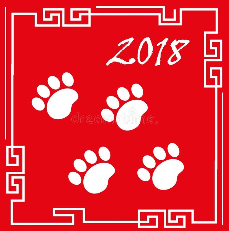与狗爪子踪影的愉快的春节2018年贺卡  中国您的设计的新年模板 向量 库存例证