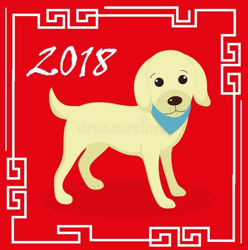 与狗的愉快的春节2018年贺卡 中国您的设计的新年模板 也corel凹道例证向量 向量例证