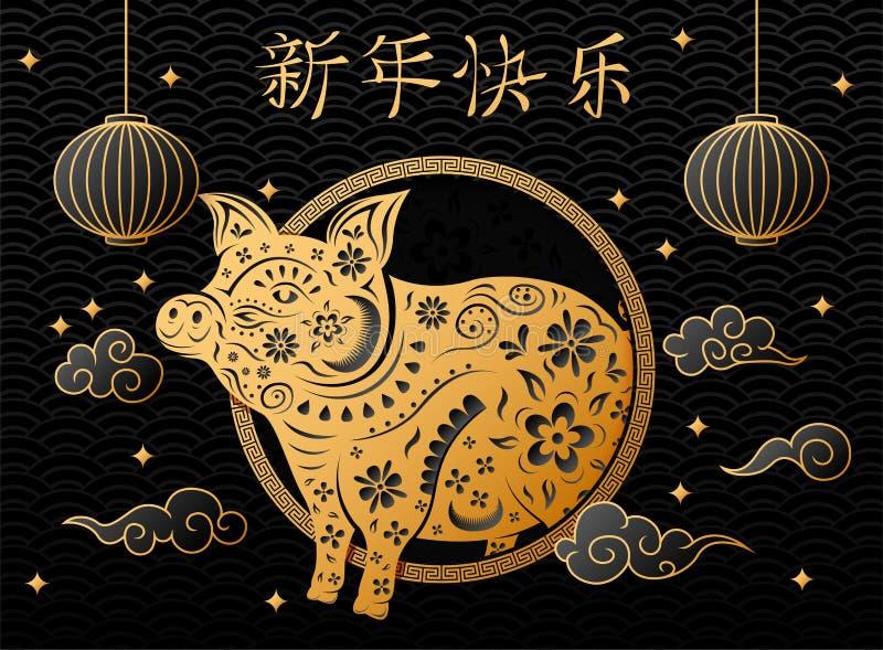 与猪动物和中国灯笼垂悬的农历新年2019年 皇族释放例证