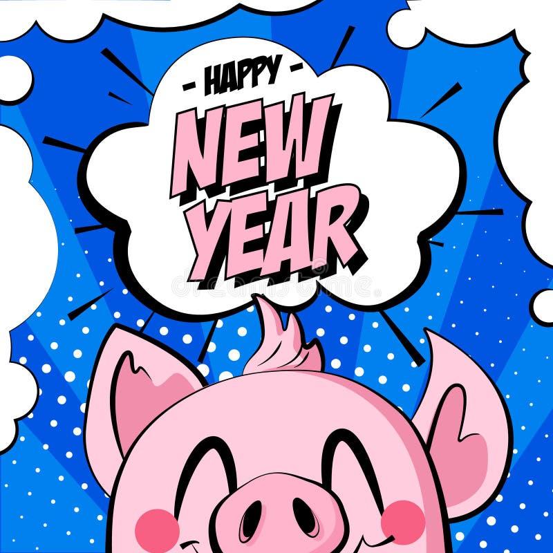 与猪的头和文本云彩的新年快乐卡片在蓝色背景 在漫画样式的贺卡 库存例证