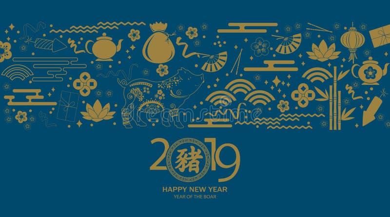 与猪的愉快的春节2019卡片 中国翻译猪 库存例证