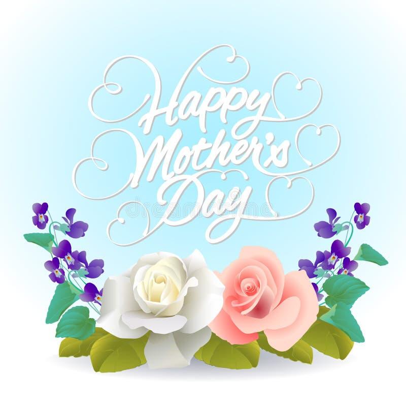 与玫瑰的愉快的母亲节 库存例证