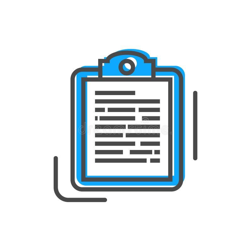 与申请表的进程管理象 向量例证