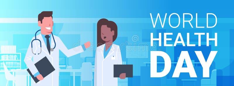 与男性和女性医生的世界卫生日海报在剪影医院背景水平的横幅 库存例证